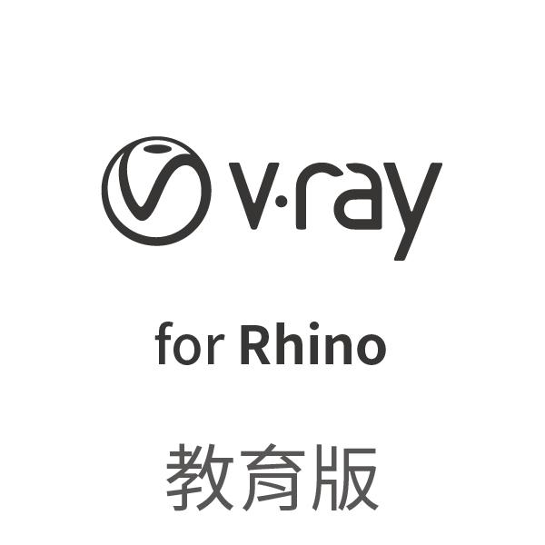 Vray_rhino_edu